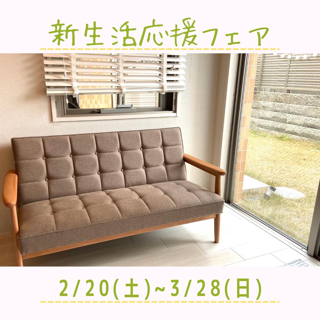 f:id:sa-style:20210221165953p:plain