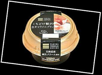 f:id:sa-yuzu10:20161028091429j:image