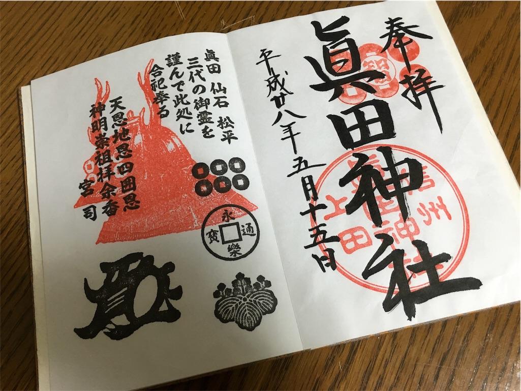 f:id:sa00ku:20160809203214j:image