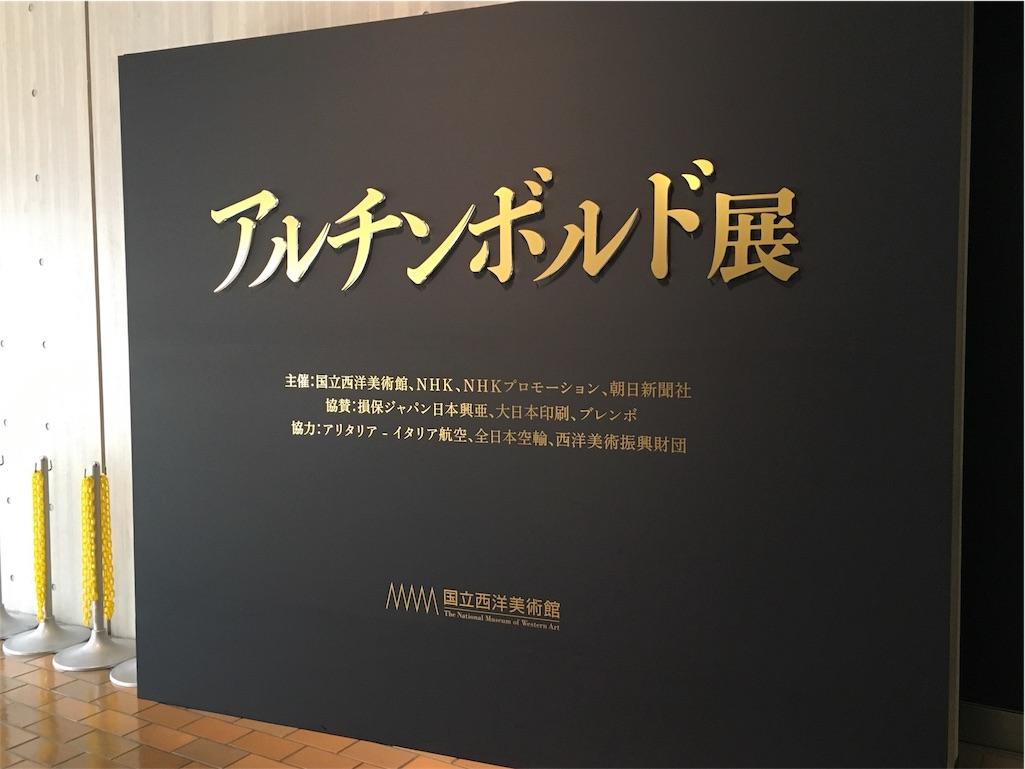 f:id:sa00ku:20170629115924j:image