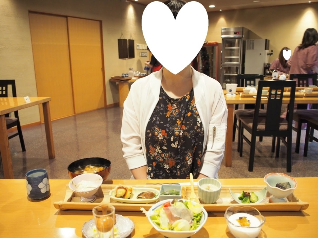 f:id:sa00ku:20171024102810j:plain