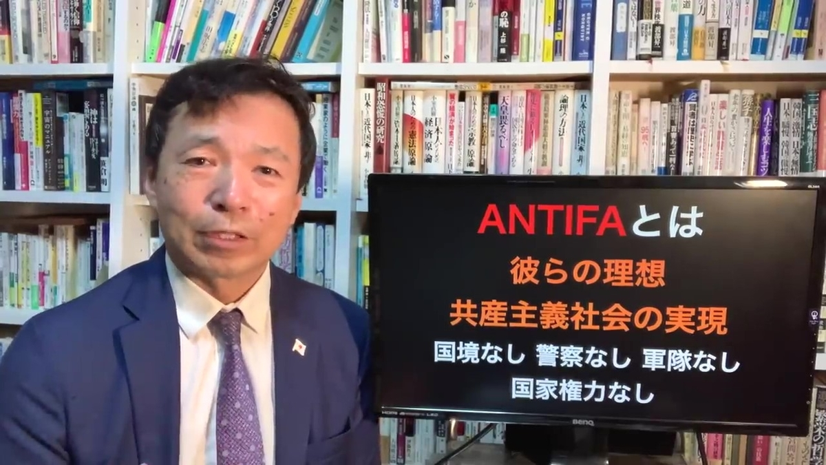 日本 アン ティファ