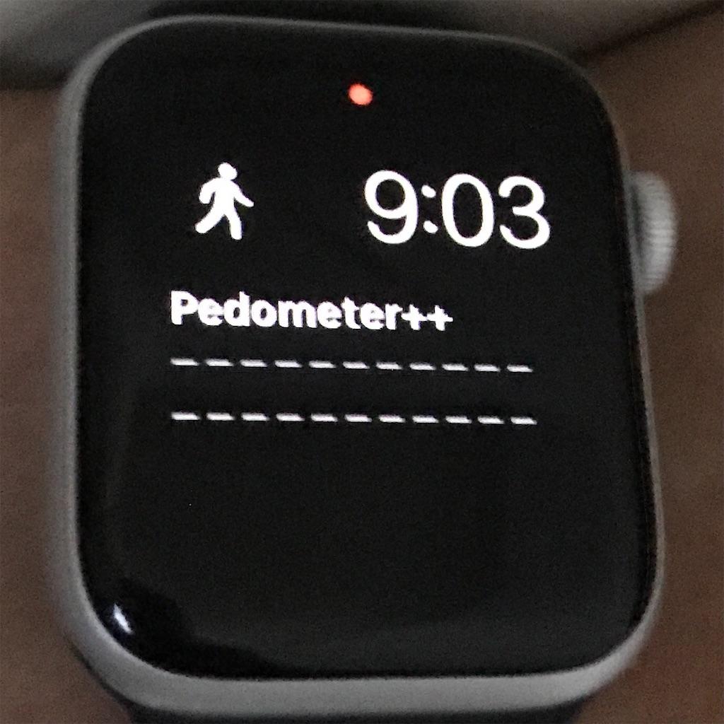 Pedometer++(画面が暗い状態)#3
