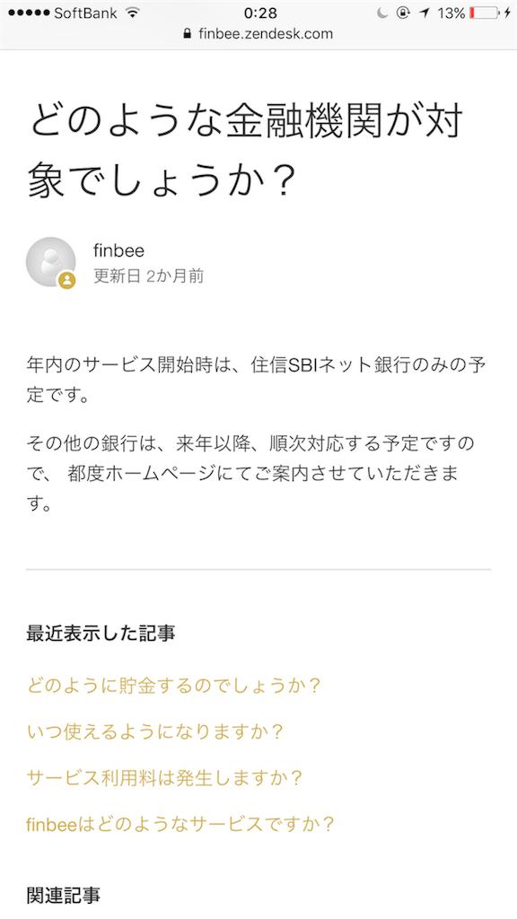 f:id:sa4533:20161121005822p:image