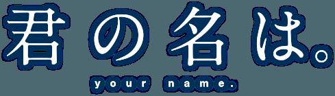 f:id:saKura1226:20160808210117p:plain
