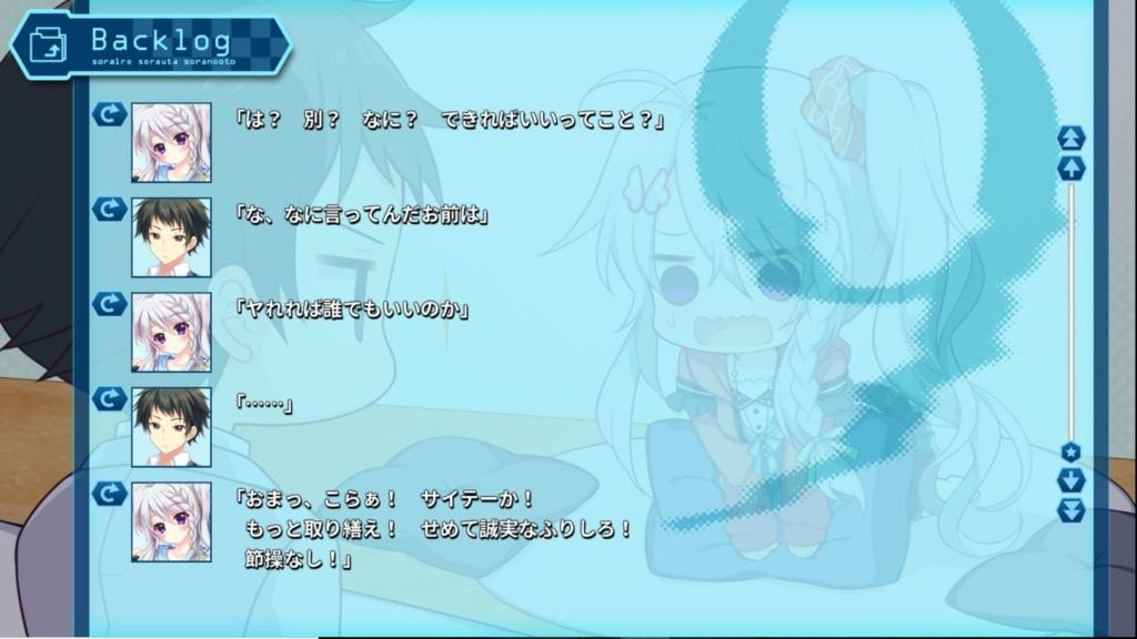 f:id:saKura1226:20180520193806j:plain