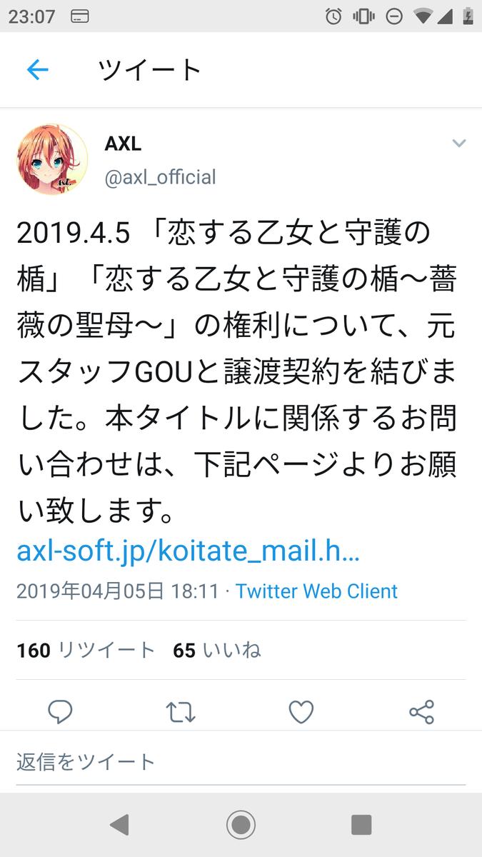 f:id:saKura1226:20190406083224p:plain