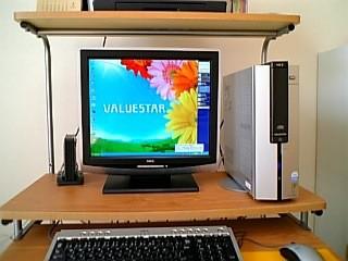 NEC VALUESTAR VL500/ED