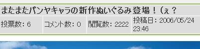 20060621002546