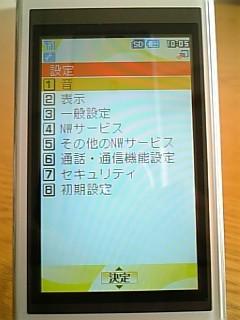 f:id:sa_to_e:20061113232258j:image