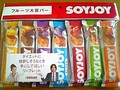 SOYJOYアソートセット(7本入)