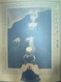 [うみねこ]うみねこEP2 ベアトリーチェの肖像画