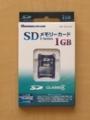SDカード 1GB ハギワラシスコム