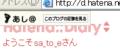 [ブログ]あし@ 設置