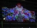 名古屋駅前 タワーズライツ2008 その2