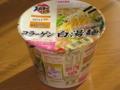 スーパーカップ コラーゲン白湯麺