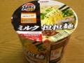 ミルク坦坦麺