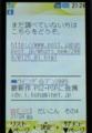 [ブログ]モバイル版はてダの広告