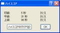 [ゲーム]マインスイーパー 09.02.25