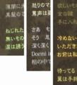 [うみねこ]Ⅶ 歌詞カード