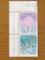 50円切手 三重のハナショウブと香川のオリーブ