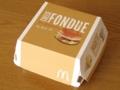 アイコンチキン・チーズフォンデュ 外箱