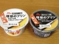 理想のプリン メイプルソース/塩カラメル