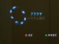 プラズマテレビ PS2・コンポジット接続