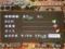 ブラウン管テレビ 聖剣伝説4・コンポジット接続