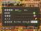 プラズマテレビ 聖剣伝説4・コンポジット接続