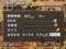 プラズマテレビ 聖剣伝説4・D端子接続