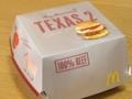 テキサス2バーガー・外箱