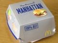 マンハッタンバーガー 外箱