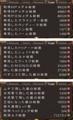 [ゲーム]聖剣伝説4 総合ステータス