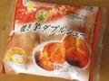 焼き芋ダブルシュー