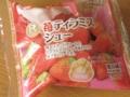 苺ティラミスシュー