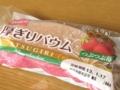 厚切りバウム つぶつぶ苺