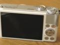 PowerShot S110