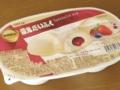 雪見だいふく スペシャリテ ベリーレアチーズケーキ