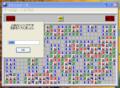 [ゲーム]マインスイーパ 上級 更新