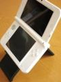 [ゲーム]3DS用スタンド