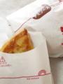とびきりデミ・アリゴ/りんごパイ