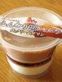 ふんわり塩ショコラ 生クリームプリン
