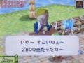 [ゲーム]夢幻の砂時計 大砲ゲーム