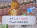 [ゲーム]夢幻の砂時計 ゴロンゲーム