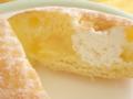 エンゼル&カスタードクリーム/ポン・デ・ショコラエンゼル