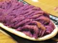 紫芋のスイートポテトパイ