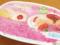 雪見だいふくスペシャリテ とろ〜り木苺とチーズケーキ