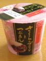 日本橋スイーツ さくらのプリンとつぶあん