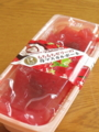 もちもちゼリーの苺マスカルポーネ